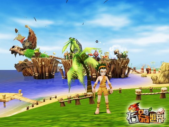 《石器世界》图片第2张