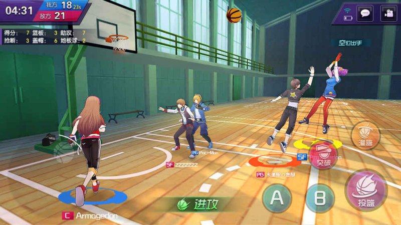 青春篮球游戏截图第4张
