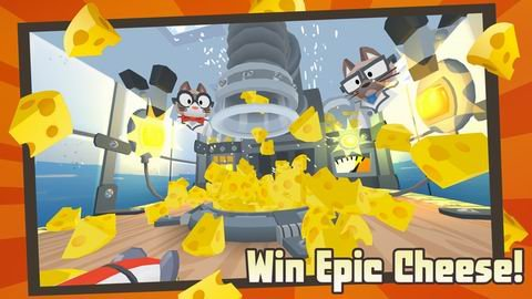 老鼠机器人游戏截图第4张