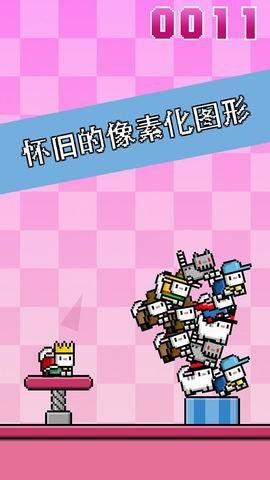 投出8位图形风格的猫咪游戏截图第3张