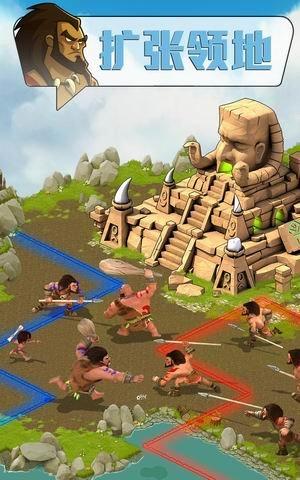 部落征服游戏截图第5张