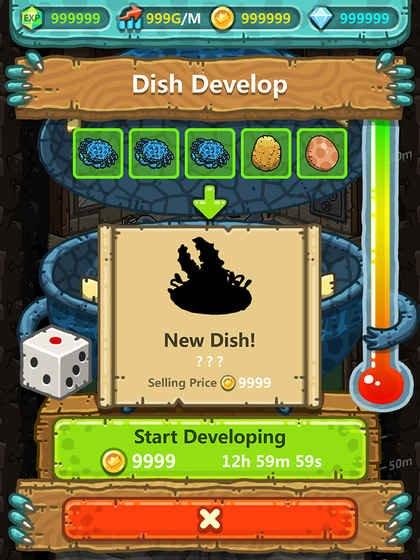 黑暗料理王游戏截图第2张