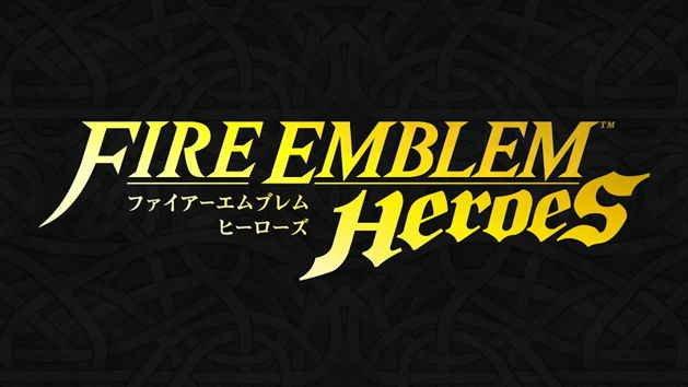 火焰纹章:英雄游戏截图第1张