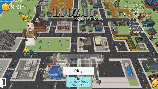 鲁兹大作战游戏截图第1张