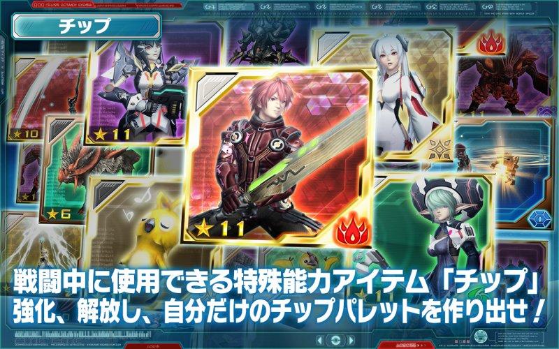 梦幻之星在线2ES游戏截图第4张