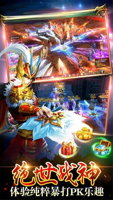 仙域-寻梦觅仙游戏截图第3张