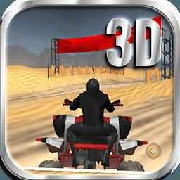 沙漠摩托车3D