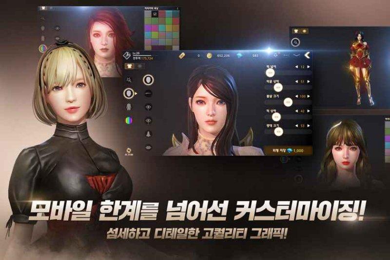 暗黑复仇者3游戏截图第4张