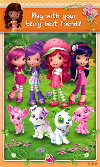草莓女孩跑酷游戏截图第3张