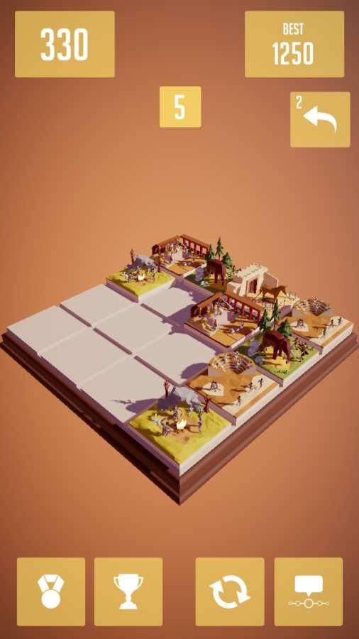 文史2048游戏截图第3张
