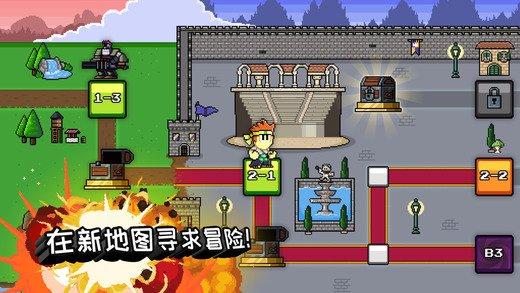 英雄丹游戏截图第5张