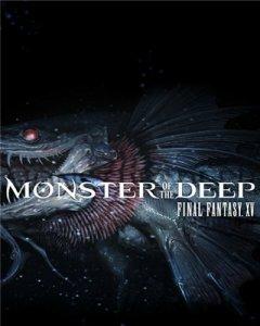 最终幻想15: 深海怪物