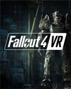 辐射4 VR